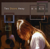 Chaki_miyako_two_doors_away_b_2